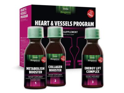 """Програма """"Здорове серце та судини"""" Jerelia BIOgenic 08108 - Джерелия: Джерелія: Jerelia компания продукция товар"""