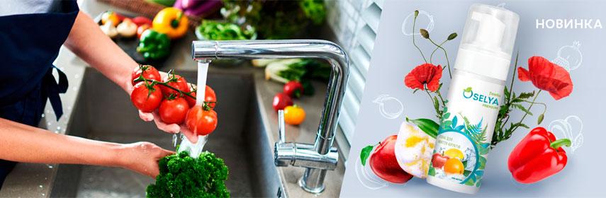 Піна для миття фруктів Oselya Premium - Jerelia