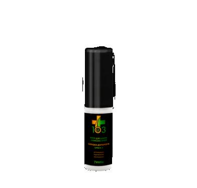 Джерелія-05603, Крем для шкіри навколо очей з Омега-3, Jerelia 103