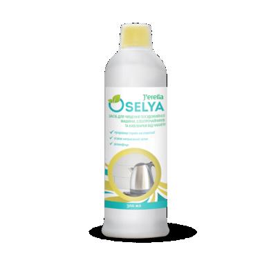 Джерелія-52410, Засіб для чищення посудомийних машин, електрочайників та кавоварки від накипу Oselya, Jerelia Oselya