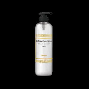 Джерелія-00712, Гель для вмивання з оливковою олією, Jerelia Botanica Oliva