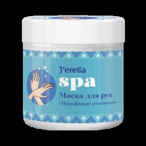 """Jerelia-21519, Маска для рук """"Парафінові рукавички"""", Джерелія Spa"""