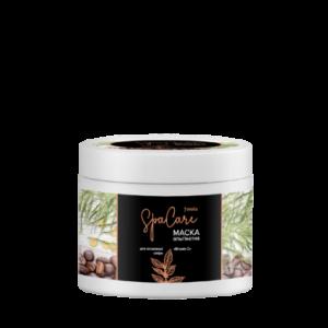 """Jerelia-21523, Маска альгінатна """"Вітамін С"""" для втомленої шкіри, Jerelia Spa"""